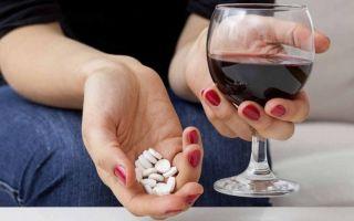 Действие алкоголя на уровень АД