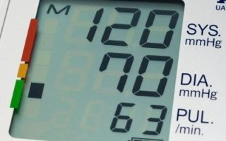 Что делать при давлении 120 на 70?