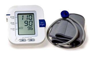 Значение артериального давления 110 на 90