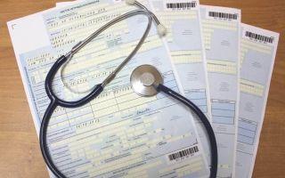 При каком давлении выдают больничный лист и какова его длительность