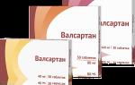 Валсартан: рекомендации по приему препарата