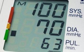 Как лечить давление 100/70 в домашних условиях