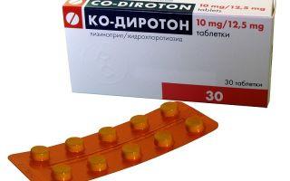 Рекомендации по приему препарата Диротон