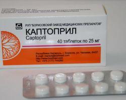 Препарат Каптоприл: показания и инструкция по применению