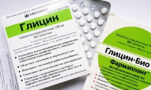 Насколько эффективен Глицин при давлении? От чего еще применяют?