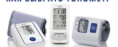 Выбор тонометра для измерения АД у пожилых людей