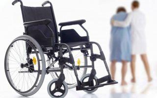 Получение группы инвалидности при гипертонии