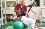 Лечение гипертонии по методу Бубновского