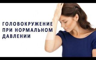 Причины появления головокружения при АД