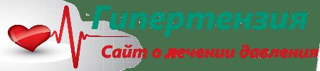 Артериальная гипертензия и гипертония