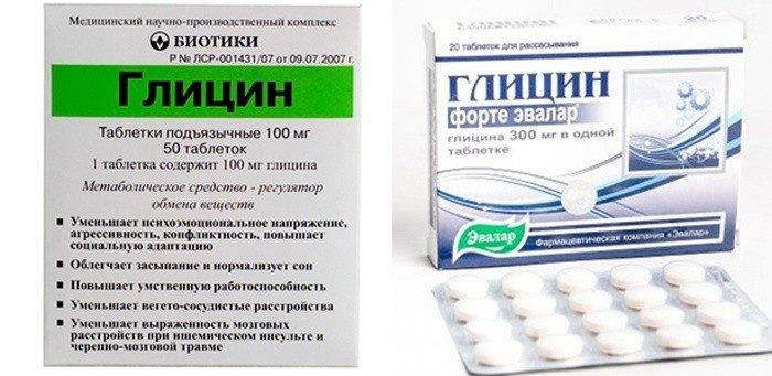 Упаковка препарат