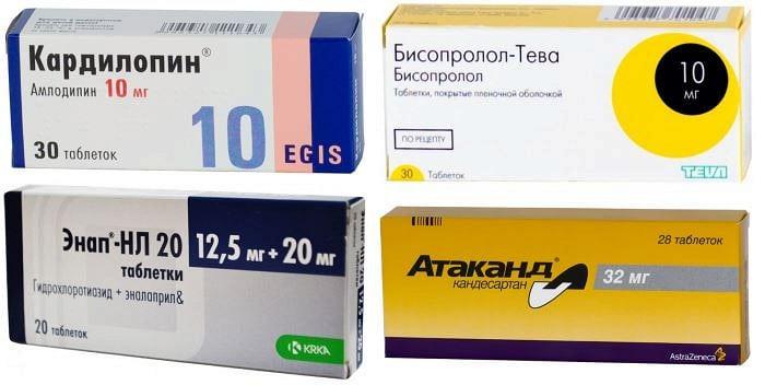 Таблетки при гипертонии