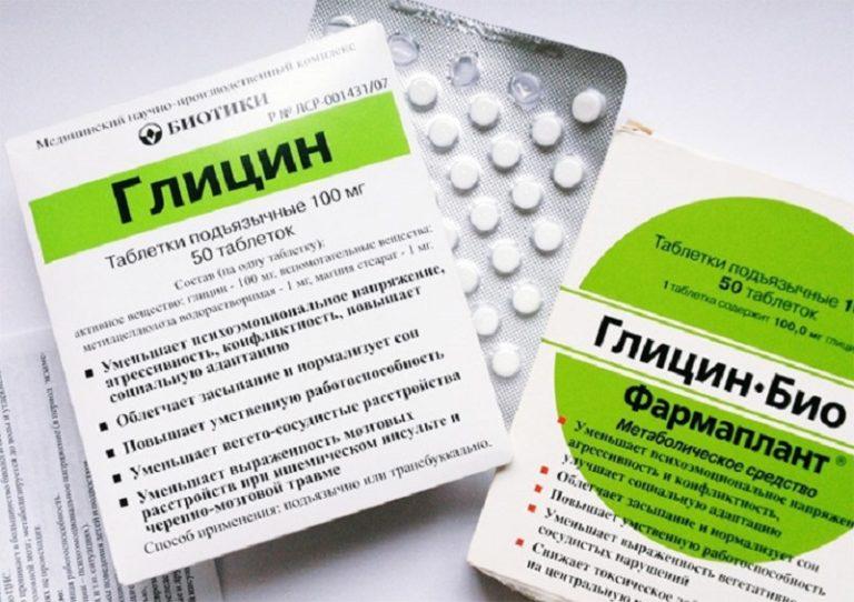 Для чего предназначены таблетки глицин