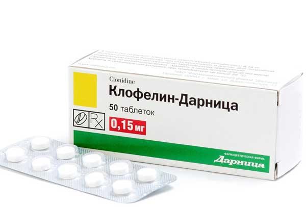 Клофелин (Clophelin), инструкция, таблетки, 0.075 мг, 0.15 ...