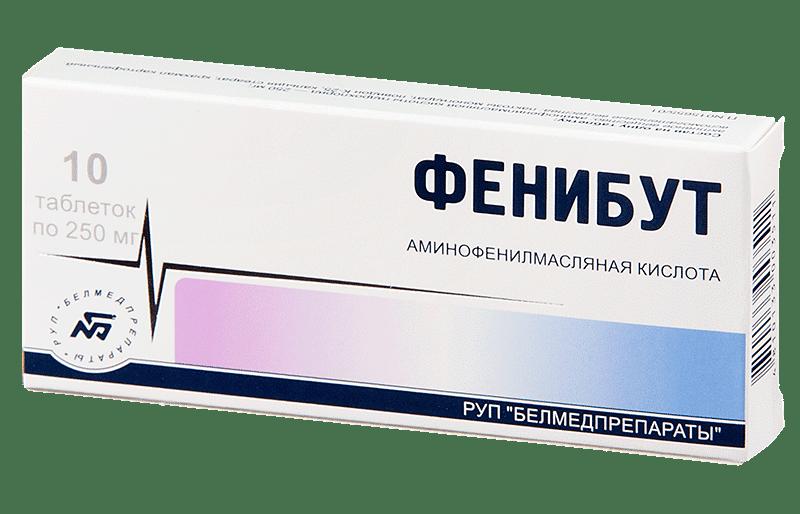 Фенибут аналог Циннаризина