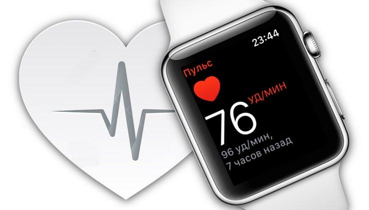 Apple watch измеряет пульс во сне