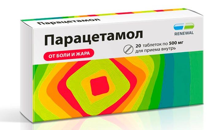 Парацетамол от давления у пожилых людей