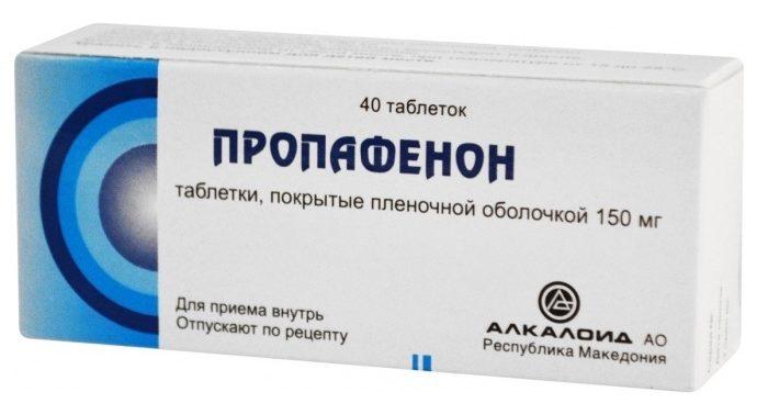 Таблетки для понижения пульса - тахикардии