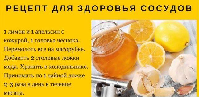 Мед укрепляет сосуды