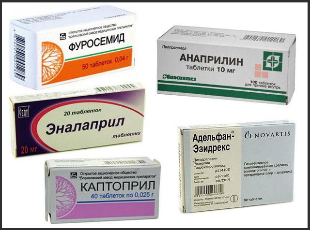 Лекарства от давления 150/90
