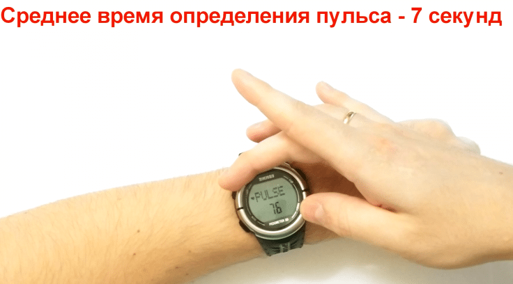 Изображение - Какие часы измеряют давление и пульс 964740-e1536063172875